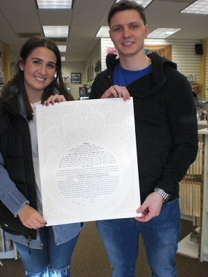Chania and Lucasz Wedding Ketubah From TheKetubahStore.com