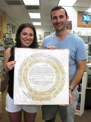 Andrea and Jason Wedding Ketubah From TheKetubahStore.com