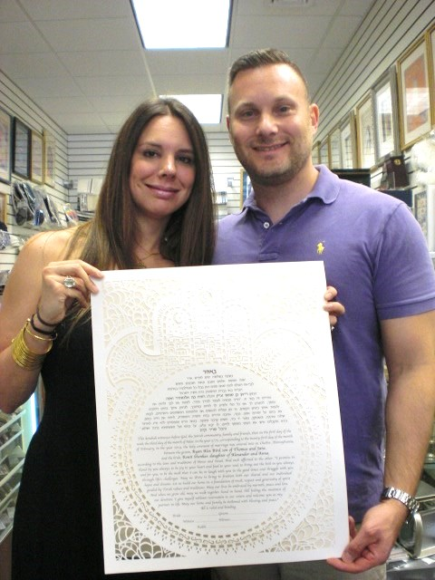Dale and Jason Wedding Ketubah From TheKetubahStore.com