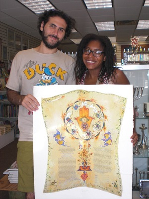 Fantasia and Joshua Wedding Ketubah From TheKetubahStore.com