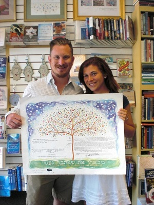 Lara and Adam Wedding Ketubah From TheKetubahStore.com