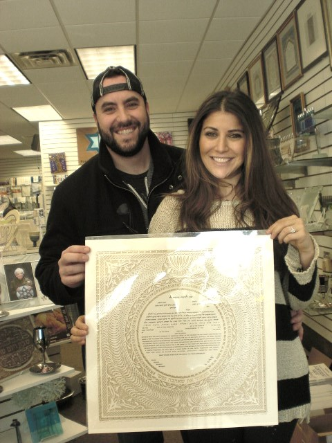 Raquel and Ryan Wedding Ketubah From TheKetubahStore.com