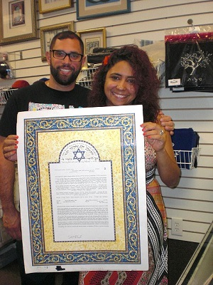 Rocio and Evan Wedding Ketubah From TheKetubahStore.com